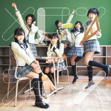 HKT48<br>メロンジュース<br>(Type-A) [CD+DVD]