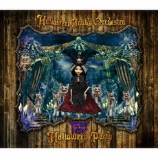 HALLOWEEN JUNKY ORCHESTRA<br>HALLOWEEN PARTY<数量限定生産盤>