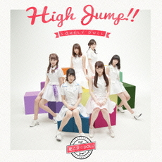 愛乙女★DOLL<br>High Jump!![CD+DVD]