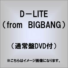 D-LITE (from BIGBANG)<br>D'slove[CD+DVD]
