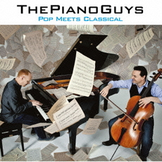THE PIANO GUYS<br>ポップ・ミーツ・クラシカル <初回生産限定盤>
