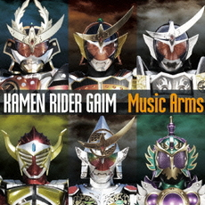 Others<br>仮面ライダー鎧武 Music Arms[CD+DVD]