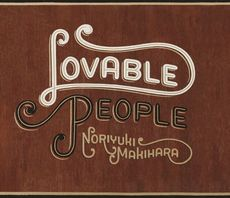 槇原敬之<br>Lovable People[CD+DVD]<初回生産限定盤>