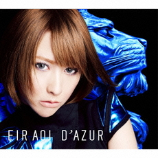 藍井エイル<br>D'AZUR[CD+Blu-ray Disc]<初回生産限定盤A>