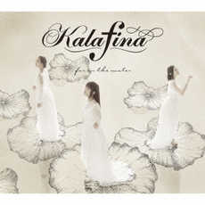 Kalafina<br>far on the water <br>[CD+DVD+豪華Booklet]<初回生産限定盤A>