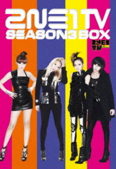 2NE1<br>2NE1 TV SEASON 3 BOX