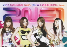 2NE1<br>2NE1 2012 1st Global Tour - NEW EVOLUTION in Japan<br>(DVD)