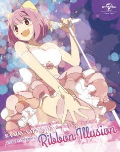 Anime<br>中川かのん starring 東山奈央<br>2nd Concert 2014 Ribbon Illusion <初回限定版>(DVD)