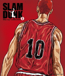 Anime<br>SLAM DUNK Blu-ray Collection Vol.1(Blu-ray Disc)