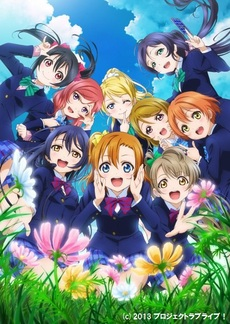 Anime<br>ラブライブ! 2nd Season 4 (Blu-ray Disc)