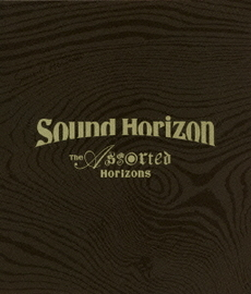 Anime<br>Sound Horizon/The Assorted Horizons <通常盤>(Blu-ray Disc)