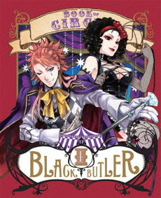 Anime<br>黒執事 Book of Circus II <完全生産限定版>(Blu-ray Disc)