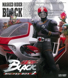 Others<br>仮面ライダーBLACK Blu-ray BOX 2