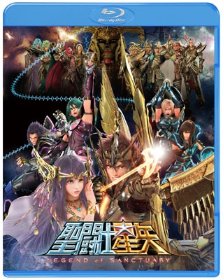 Anime<br>聖闘士星矢 LEGEND of SANCTUARY <初回限定生産>(Blu-ray Disc)
