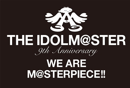"THE IDOLM@STER<br>9th ANNIVERSARY WE ARE M@STERPIECE!!<br> Blu-ray ""PERFECT BOX!"""