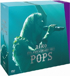 aiko<br>aiko 15th Anniversary Tour 『POPS』(DVD)