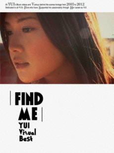 YUI<br>FIND ME YUI Visual Best 初回生産限定盤 (DVD)