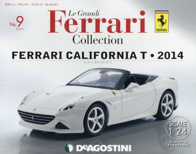 Le Grandi Ferrari Collection 第9號: Ferrari California T (2014)
