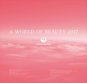 A WORLD OF BEAUTY (JAL)