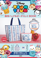 Disney TSUM TSUM 大・小保冷Bag Set BOOK