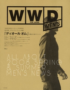 WWD FOR JAPAN MEN'S ALL ABOUT 2008 SPRIN