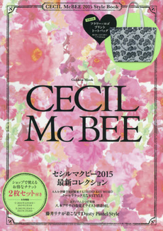 9784056107029 CECIL McBEE '15 Style Book - 附花花款式TOTE BAG