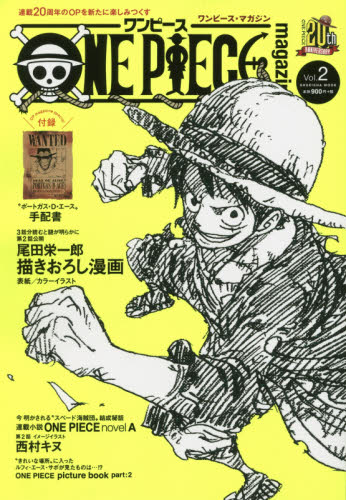 ONE PIECE magazine 2