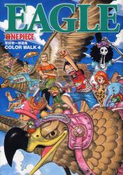 ONE PIECE 尾田栄一郎画集 COLOR WALK 4
