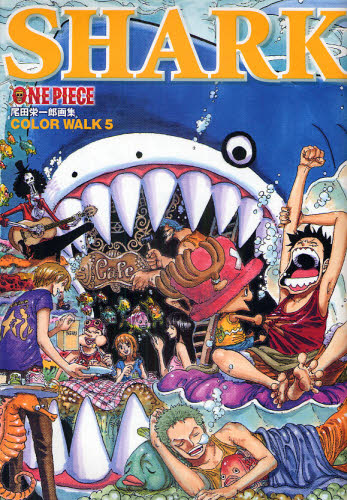 ONE PIECE COLOR WALK 5 愛蔵版コミックス SHARK
