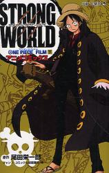 ONE PIECE FILM STRONG WORLD 下
