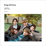 King & Prince カレンダー 2020.4⇒2021.3 Johnnys' Official