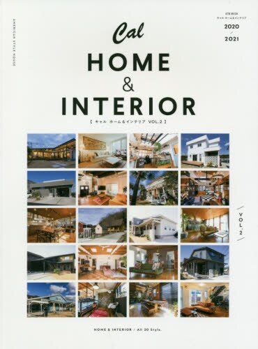 9784198270704 Cal HOME & INTERIOR VOL.2(2020-2021)