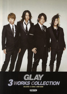 楽譜 GLAY 3WORKS COLLE