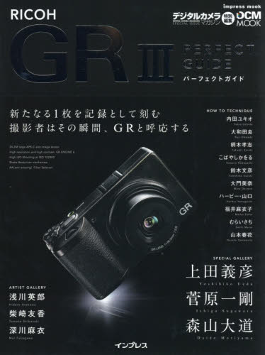 RICOH GR3 PERFECT GU