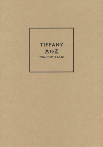 TIFFANY A to Z TIFFANY STYLE BOOK Special Set - 附:Tiffany with original USB memory