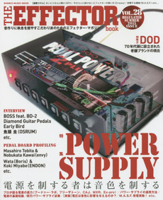 The EFFECTOR BOOK Vol.28
