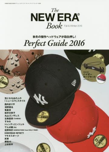 The NEW ERA Book 2016 Fall & Winter