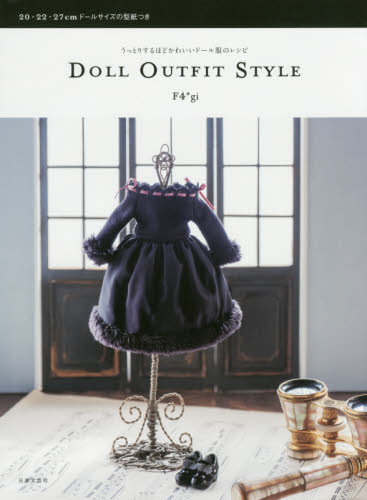 9784537215465 DOLL OUTFIT STYLE