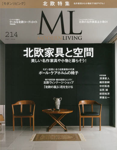 modern living214(2014MAY)