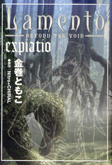Lamento BEYOND THE VOID expiatio