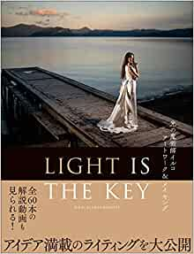 LIGHT IS THE KEY