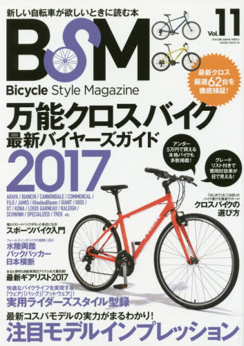 BSM Bicycle Style Magazine Vol.11