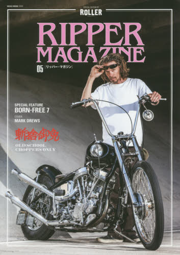 RIPPER MAGAZINE Vol.5