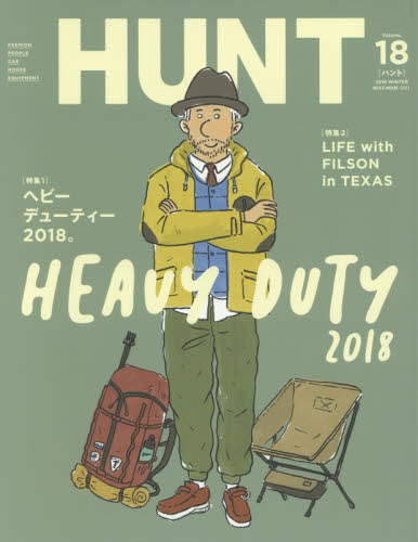 HUNT Volume.18(2018WINTER)