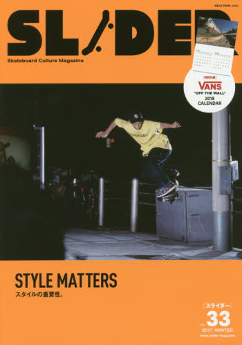 SLIDER Skateboard Culture Magazine Vol.33(2017.WINTER)