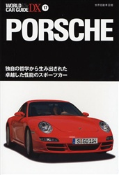 World Car Guide DX17 PROSCHE