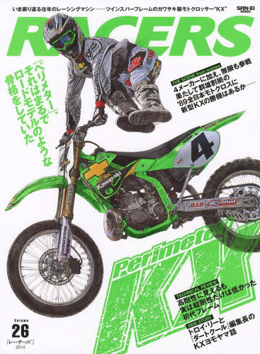 RACERS 26