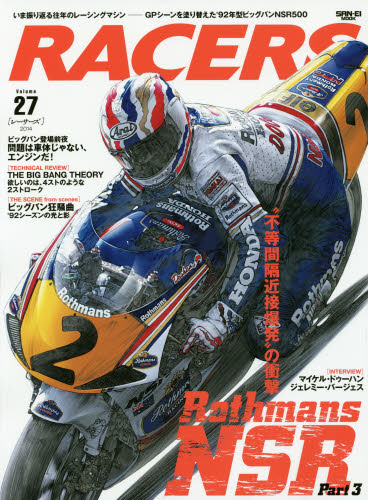 RACERS 27