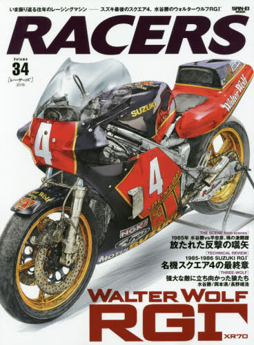 RACERS 34