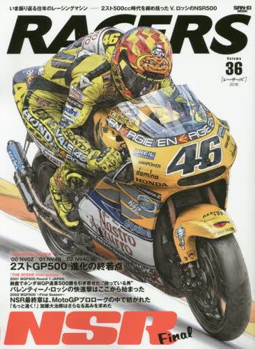 RACERS 36